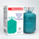 507 Honeywell Refrigerant Gas in Oman