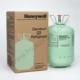 R22 Honeywell Refrigerant Gas in Oman